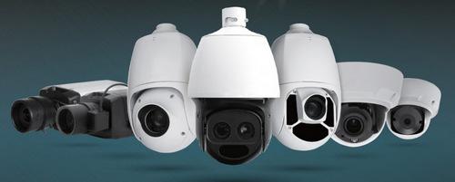 Датчики движения, камеры и посты охраны